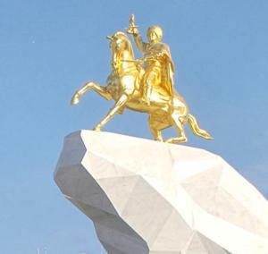 Gylden Statue