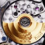 rotor i ur