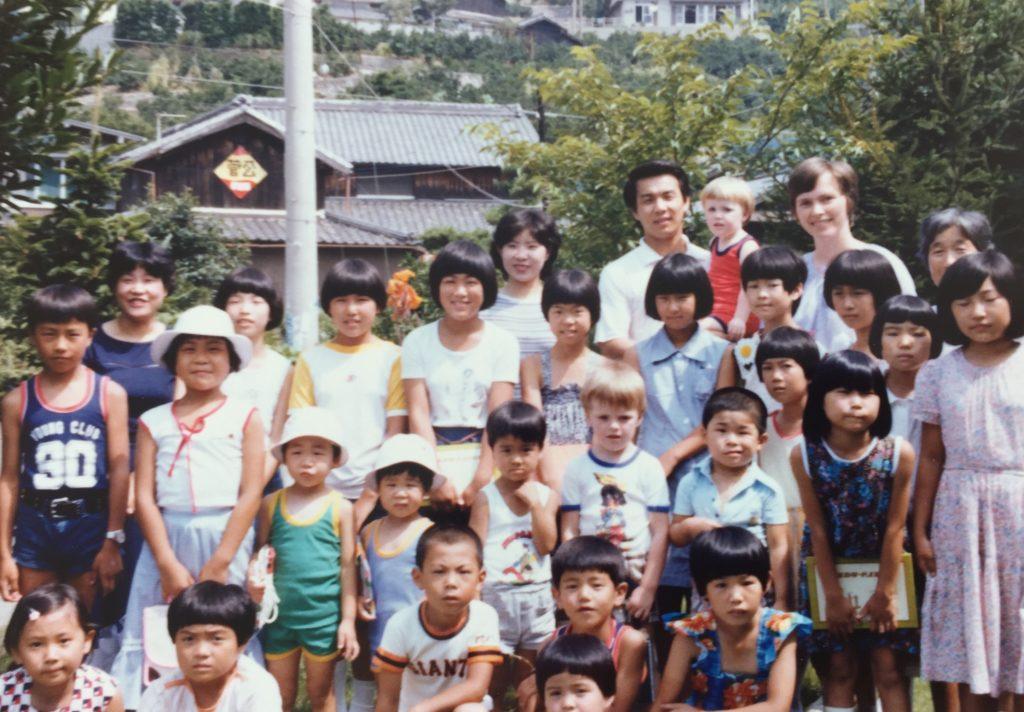 Shimotsu Japan 1978 mikan christianiny in Kainan wakayama jorgensen