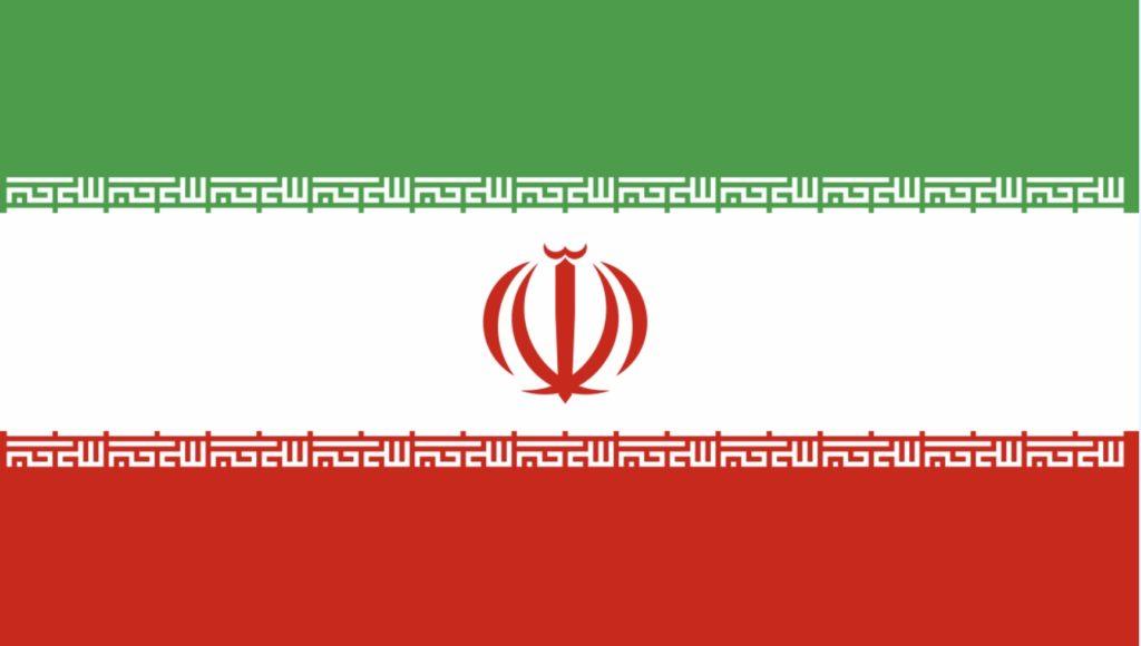 Irans flagg tulip revolution tulipanrevolusjonen