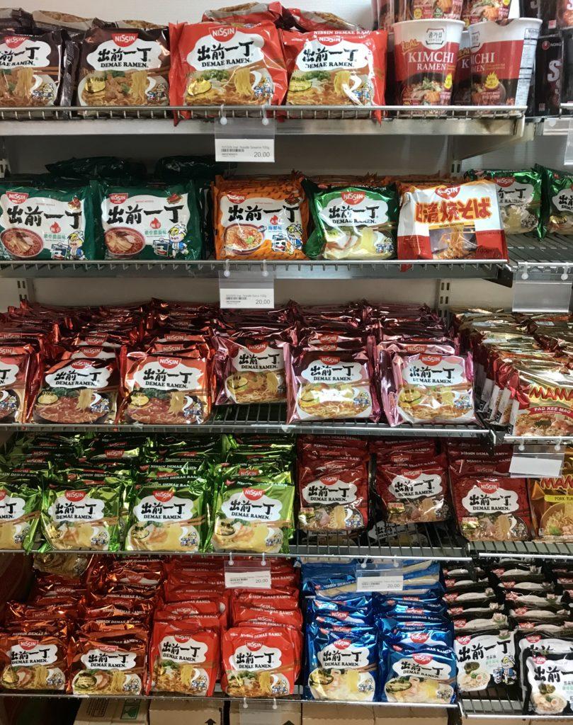 Her kan man kjøpe Nissin ramen noodle soup Stavanger Norge Norway