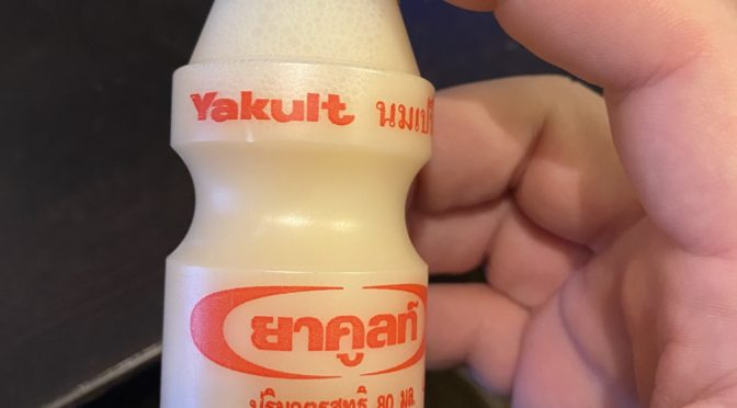 Yakult bekreftet kjøpt i Norge